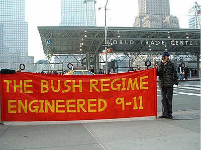 11 septembre complot juif